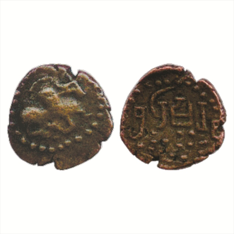 You get ONE Authentic Ancient Coin from 1266 AD Genuine Antique PALA DYNASTY INDIA Medieval Indian Rajputs Mahipala JITAL COIN