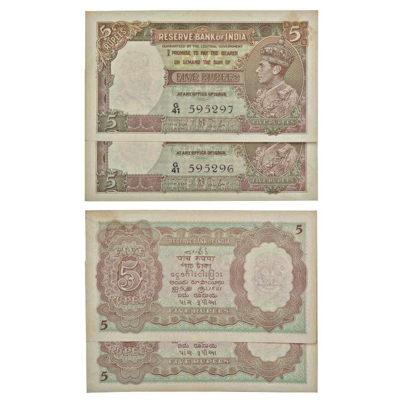 India Vintage 5 Rupees Language Error P-33 C-2 Issue Rao Signature UNC